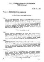 UGC NET / JRF Syllabus for Electronic Science  (88)