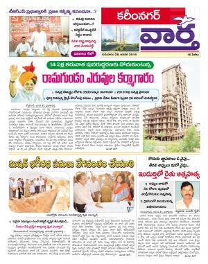 28-01-2016 - Read on ipad, iphone, smart phone and tablets.