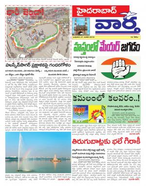 27-01-2016 - Read on ipad, iphone, smart phone and tablets.