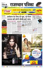 29-01-2016 - Read on ipad, iphone, smart phone and tablets.