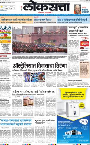30-1-2016 - Read on ipad, iphone, smart phone and tablets.