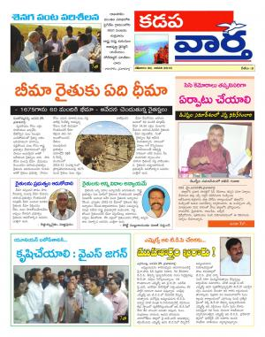 30-01-2016 - Read on ipad, iphone, smart phone and tablets.