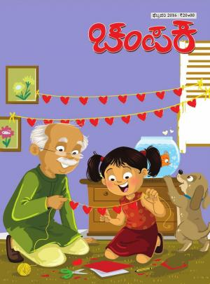 Champak Kannada - Read on ipad, iphone, smart phone and tablets.