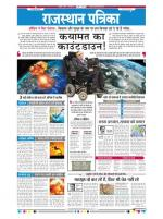 31-01-2016 - Read on ipad, iphone, smart phone and tablets.