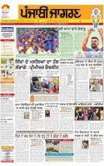 Gurdaspur   : Punjabi jagran News : 1st Fabuary 2016 - Read on ipad, iphone, smart phone and tablets.