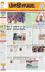 Amritsar   : Punjabi jagran News : 1st Fabuary 2016 - Read on ipad, iphone, smart phone and tablets.