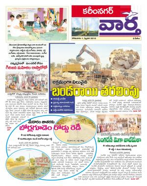 01-02-2016 - Read on ipad, iphone, smart phone and tablets.