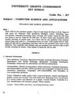 UGC NET  JRF Syllabus for Computer Science and Applications (87)