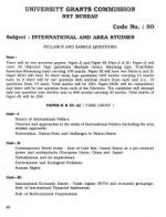 UGC NET JRF Syllabus for International and Area Studies (90)