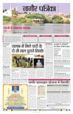 02-02-2016 - Read on ipad, iphone, smart phone and tablets.
