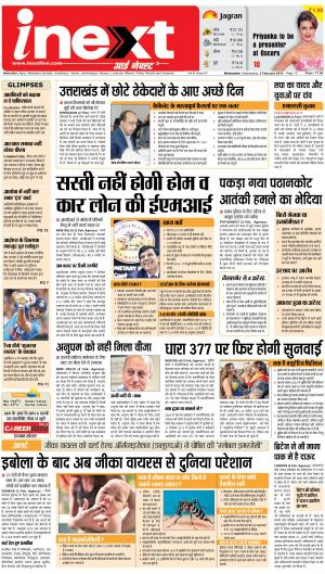 03-02-16 - Read on ipad, iphone, smart phone and tablets.