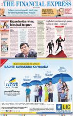 03 February, 2016 - Read on ipad, iphone, smart phone and tablets.