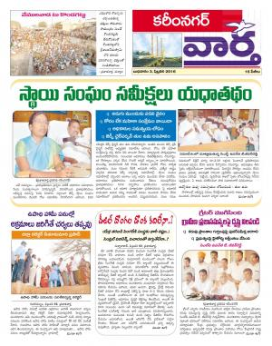 03-02-2016 - Read on ipad, iphone, smart phone and tablets.