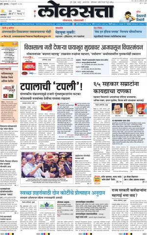 4-2-2016 - Read on ipad, iphone, smart phone and tablets.