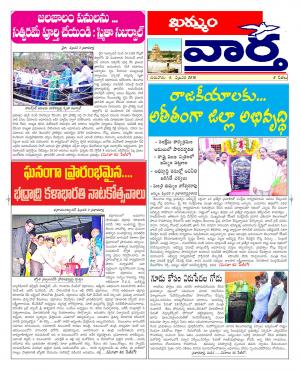 04-02-2016 - Read on ipad, iphone, smart phone and tablets.