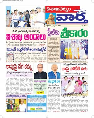 05-02-2016 - Read on ipad, iphone, smart phone and tablets.