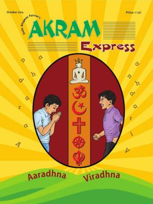 Akram Express - Read on ipad, iphone, smart phone and tablets.