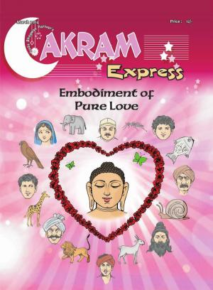 Embodiment of pure Love | March 2014 | Akram Express