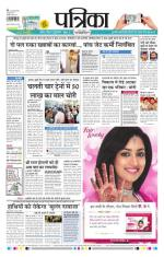 06-02-2015 - Read on ipad, iphone, smart phone and tablets.