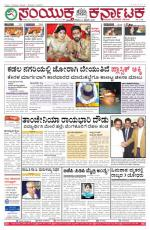 feb 6, 2016, Hubballi - Read on ipad, iphone, smart phone and tablets.