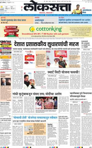6-2-2016 - Read on ipad, iphone, smart phone and tablets.