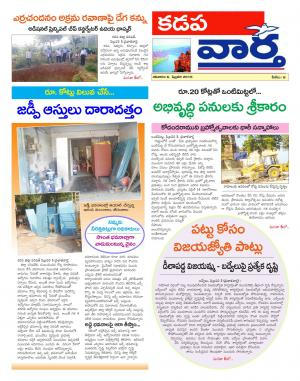 06-02-2016 - Read on ipad, iphone, smart phone and tablets.