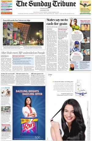 Bathinda Edition - Read on ipad, iphone, smart phone and tablets