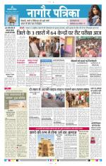 07-02-2016 - Read on ipad, iphone, smart phone and tablets.