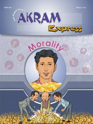 Morality | April 2015 | Akram Express