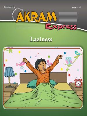 laziness | December 2014 | Akram Express