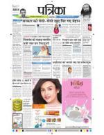 Patrika Satna - Read on ipad, iphone, smart phone and tablets