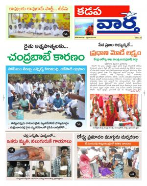 08-02-2016 - Read on ipad, iphone, smart phone and tablets.