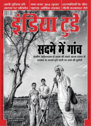 India Today Hindi-17th February 2016 - Read on ipad, iphone, smart phone and tablets.