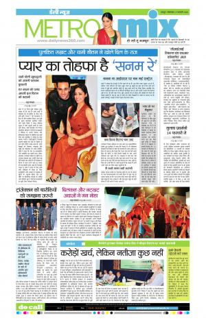 09-02-2016 - Read on ipad, iphone, smart phone and tablets.