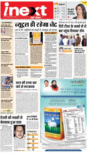 09-02-16 - Read on ipad, iphone, smart phone and tablets.