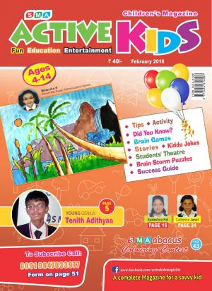 ACTIVE KIDS FEBRUARY 2016
