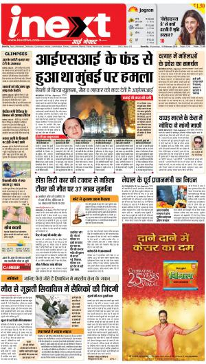 10-02-16 - Read on ipad, iphone, smart phone and tablets.