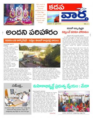 10-02-2016 - Read on ipad, iphone, smart phone and tablets.