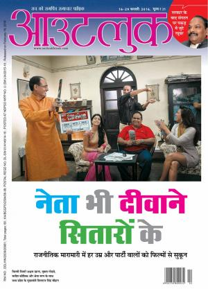 Outlook Hindi,16-29 February 2016  - Read on ipad, iphone, smart phone and tablets.