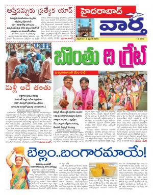 12-02-2016 - Read on ipad, iphone, smart phone and tablets.