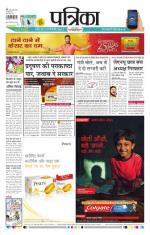 13-02-2016 - Read on ipad, iphone, smart phone and tablets.