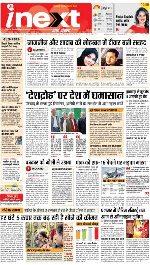 14-02-16 - Read on ipad, iphone, smart phone and tablets.