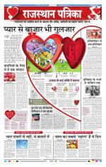 14-02-2016 - Read on ipad, iphone, smart phone and tablets.