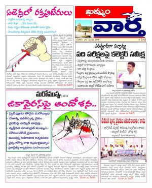20-02-2016 - Read on ipad, iphone, smart phone and tablets.