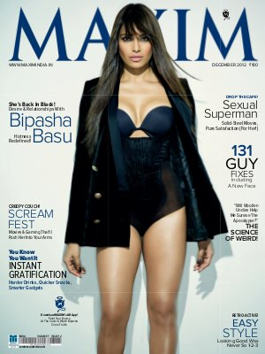 Maxim December 2012 - Read on ipad, iphone, smart phone and tablets.