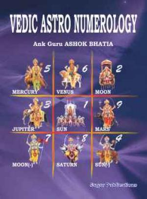 Vedic Astro Numerology - Read on ipad, iphone, smart phone and tablets.