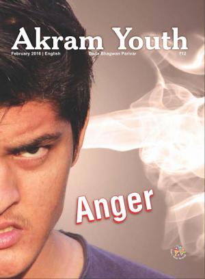 Anger | February 2016 | Akram Youth