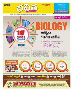 TG Bhavitha - Read on ipad, iphone, smart phone and tablets.