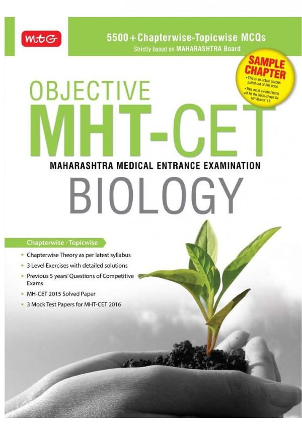 Objective MHT-CET Biology e-book in English by MTG Learning