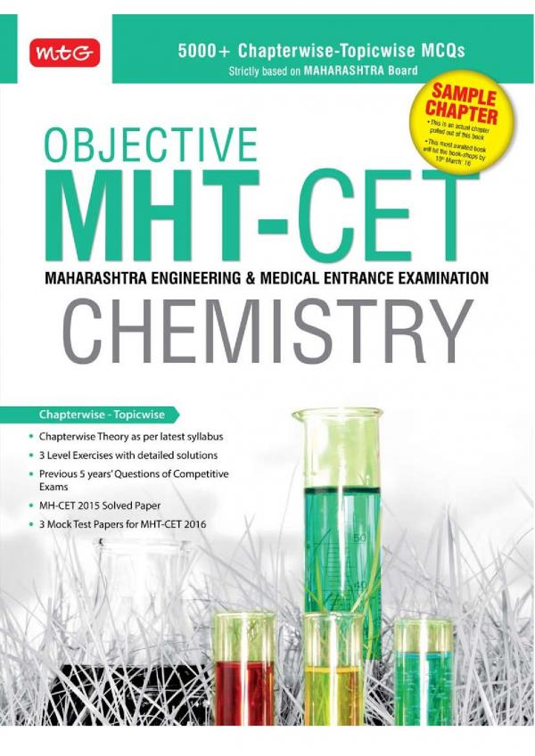 Objective MHT-CET Chemistry e-book in English by MTG